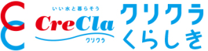 児島・水島の宅配水 クリクラ倉敷